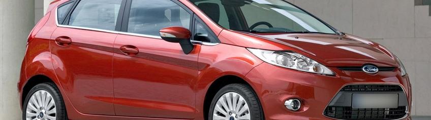 Ремонт Ford Fiesta 6 в Екатеринбурге
