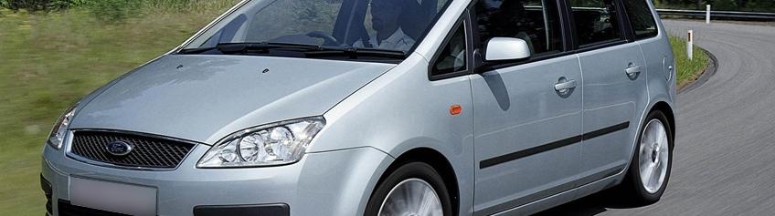 Ремонт Ford Focus C-Max в Екатеринбурге