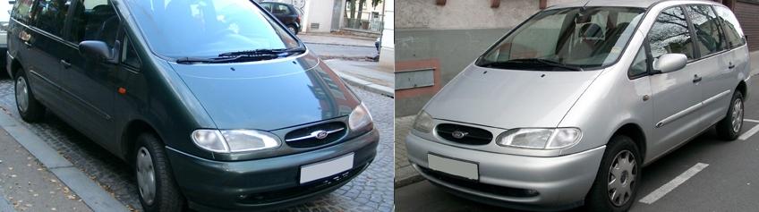 Ремонт Ford Galaxy 1 в Екатеринбурге