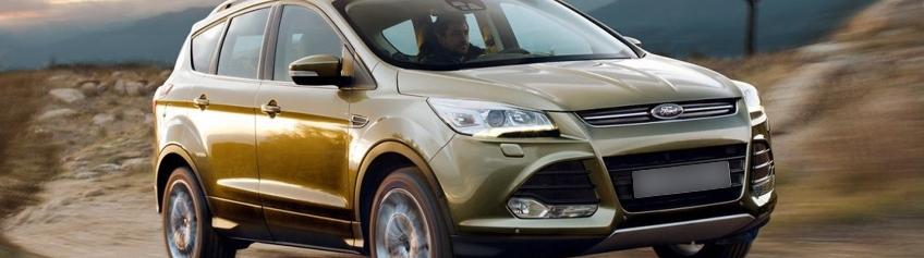 Ремонт Ford Kuga 2 в Екатеринбурге